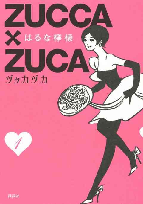 ZUCCA×ZUCA