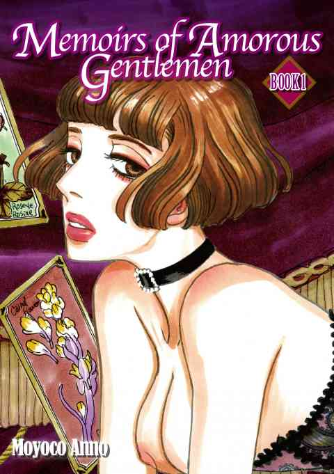 Memoirs of Amorous Gentlemen Book