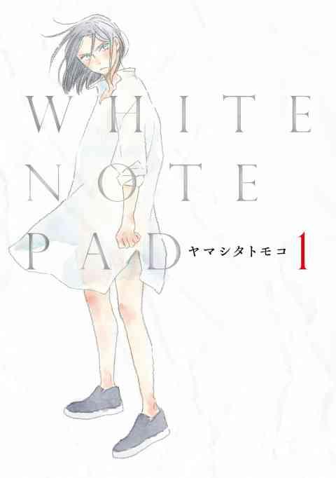 WHITE NOTE PAD