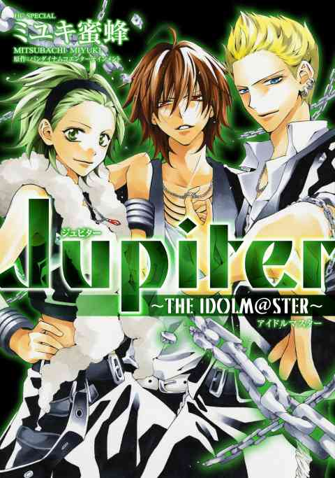 Jupiter 〜THE IDOLM@STER〜